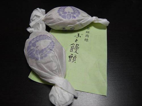 ぶと饅頭(萬々堂通則)@奈良市-06