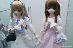 DollShow29-DSC_7996