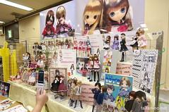 DollShow29-DSC_8044
