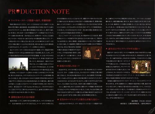 LGF intro-book P.09