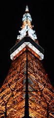 Spire (Aaron Webb) Tags: japan tokyo  tokyotower   tokyojapan japanday2
