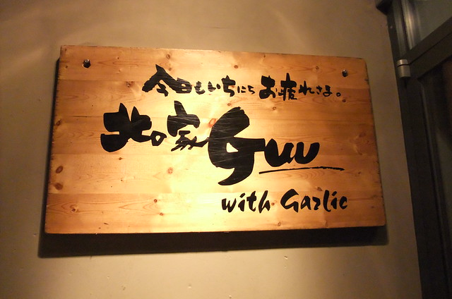 Guu with Garlic