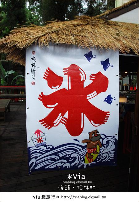 【南投】台灣,妖怪出沒?!來溪頭妖怪村-松林町抓妖吧!11