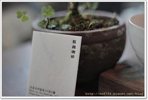 20100917_MeganeCafe_0113 f