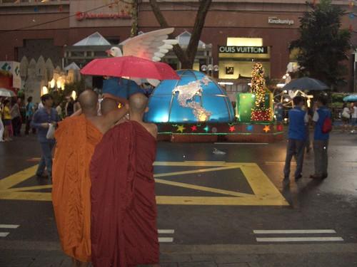 Rama monk