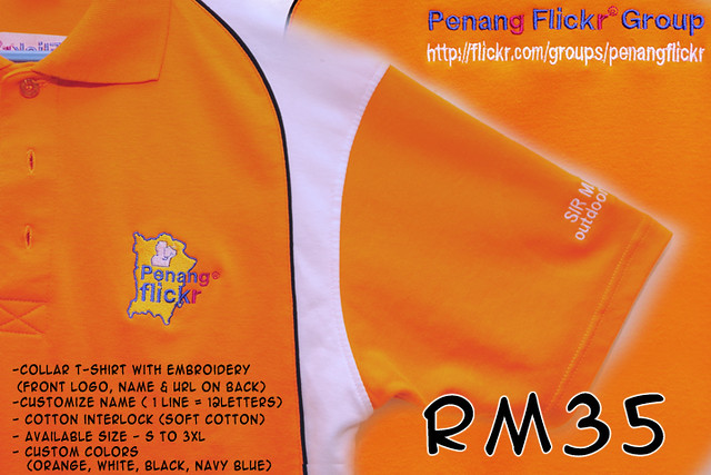 Penang Flickr Group Official Tee