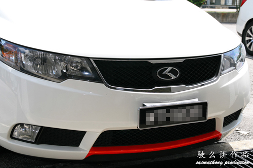 Facelifted KIA Forte
