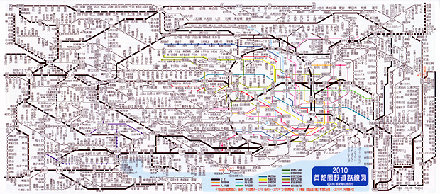 Tokyo Train Map For From Japan Post Daily Onigiri - Japan map rail