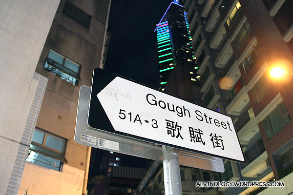 Back at Gough Street for dinner
