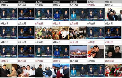 2010国庆中秋