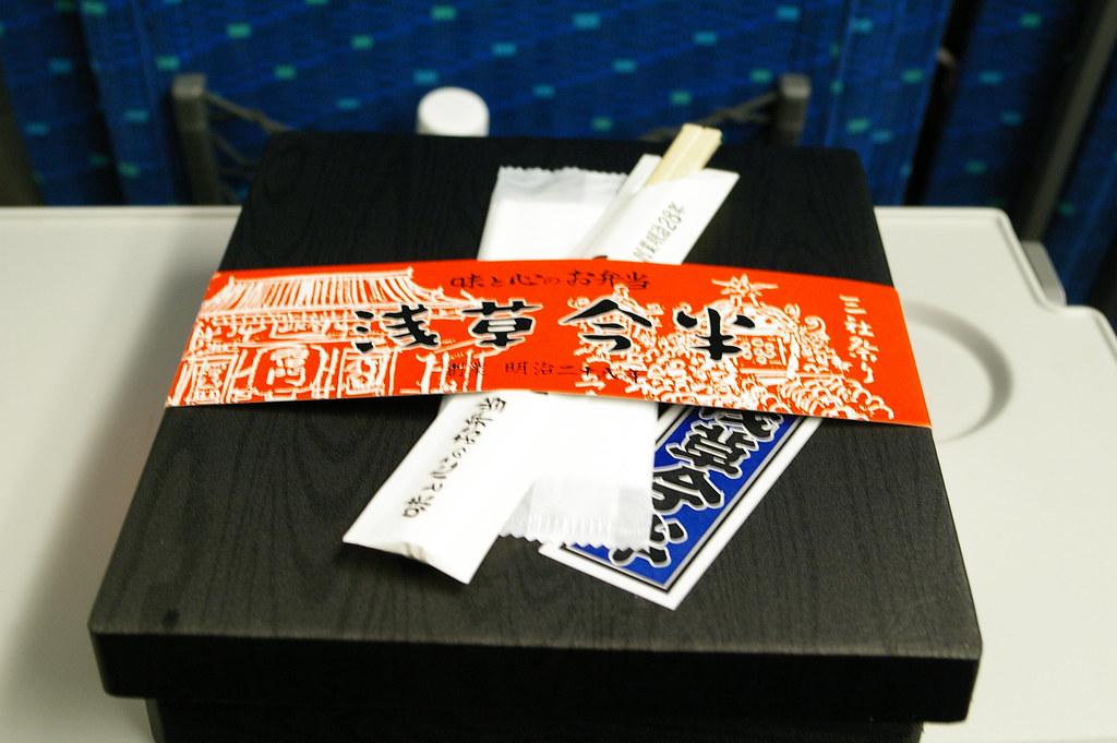 ningyocho imahan@tokyo station