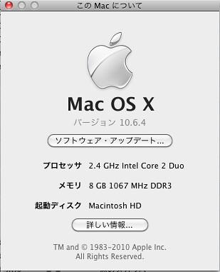 スクリーンショット(2010-09-23 20.40.20)