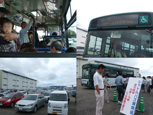 バスまつり 広島 シャトルバス