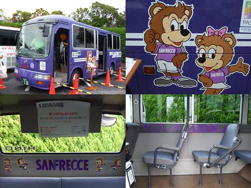 広島バスまつり サンフレッチェバス