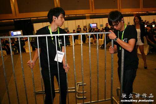 Setup barrier