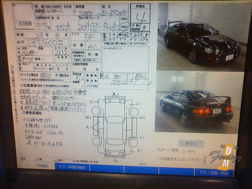 NEC_0242_wm