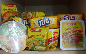 our_pantry