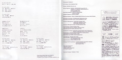 Teenage Blues LE Booklet Pgs 13-14.jpg