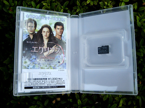 Advance tickets for The Twilight Saga: eclipse Part 4