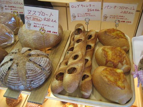 chuchu シュシュ 大竹のパン屋 16
