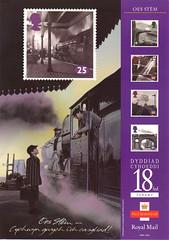 1994 RMN194b