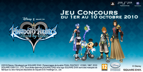 PR_HOME_KINGDOM_HEARTS