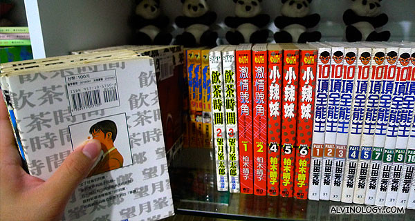 Another row of manga hidden behind each external rows