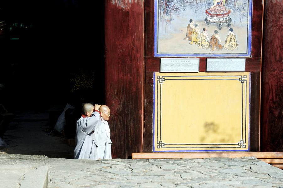 Gyeryongsan(8) Buddhist nns