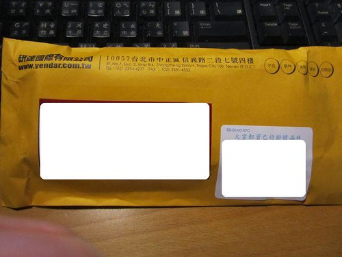 短版電鍍計都刀-研達掛號信.JPG