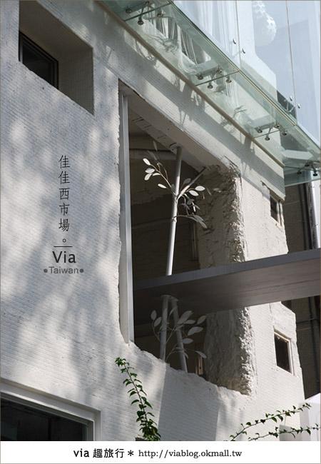 【台南住宿】佳佳西市場旅店~充滿特色的風格旅店!6