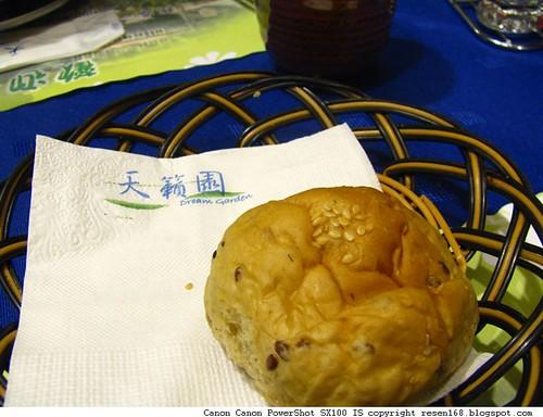 090919有馬溫泉&天籟園041.JPG