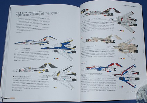 Variable Fighter Master File - VF-1 VALKYRIE - 15