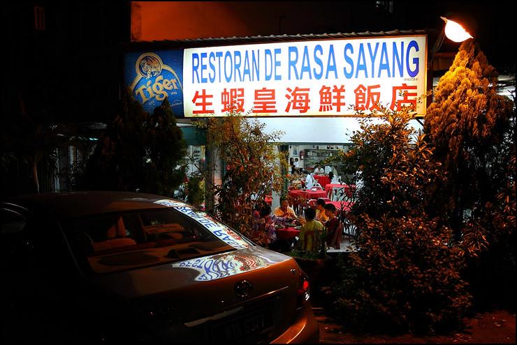 restoran-de-rasa-sayang