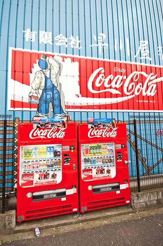 Anuncio de Coca-cola chulo class=