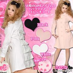 Cappotti Gyaru in vendita* (Gyaruprincess) Tags: pink fashion japan sweet coat lolita jacket leopard kawaii gyaru ageha popteen himegyaru