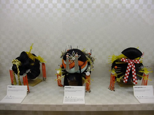 traditional japanese hairstyle. Museum of Traditional Japanese Hairstyles 日本髪資料館