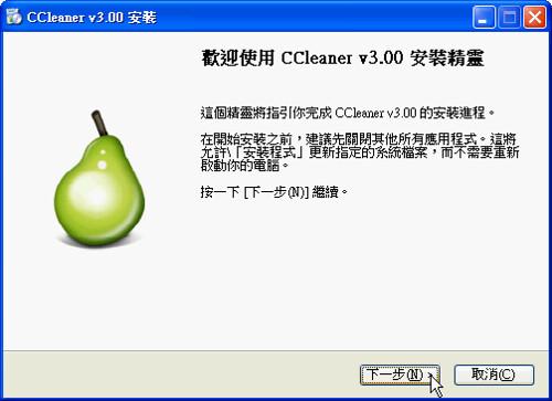 ccleaner 30-01