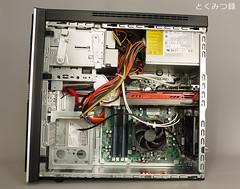 HP Pavilion Desktop PC HPE 380jp/CT