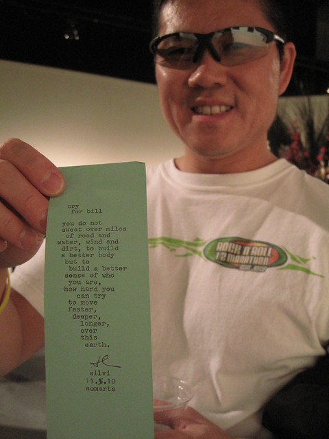 Butter bill's poem