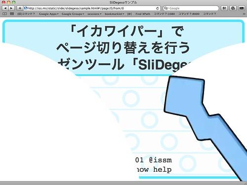 ss-2010-11-15-01