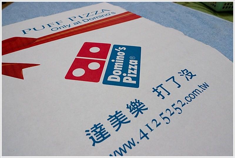 口碑-達美樂百花齊放PIZZA (3)