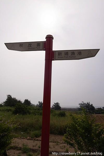 R0019094