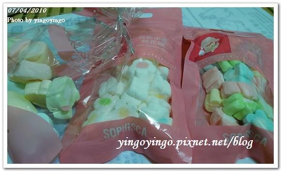 喜糖R0013338