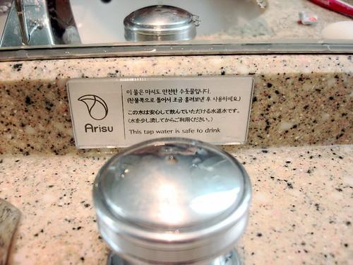 Coex - water safe