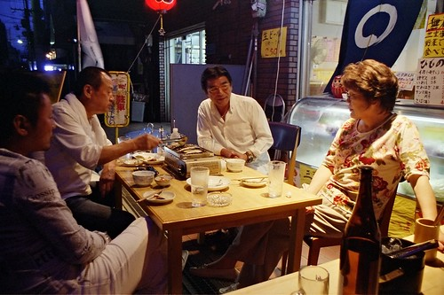 Izakaya Dinner