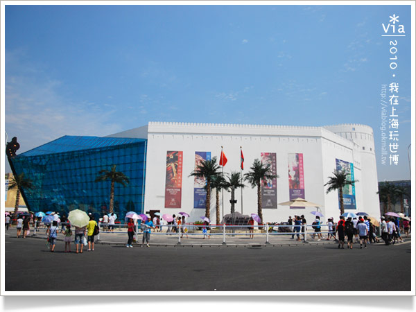 【2010上海世博會】Via帶你玩~浦東A、C片區國家館!11