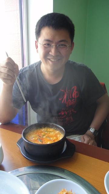 Family Resturant 韓國餐廳