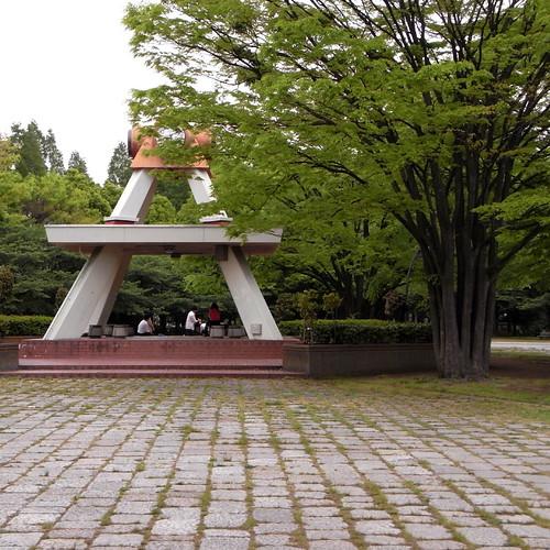 Kameido Central Park 01