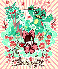 udon (Chobopop) Tags: pink flower building tree cute japan shop illustration clouds skyscraper cat cherry tokyo robot udon hungary fuji candy graphic budapest sugar godzilla collection geisha kawaii chopsticks nippon kimono neko noodle gundam kokeshi vector maneki daruma chobopop cutezilla