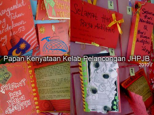 Posted by Kelab Pelancongan PJB at 3:52 PTG